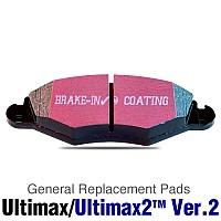 영국[EBC 브레이크] Ultimax/Ultimax2/얼티맥스2 브레이크 패드/ 카니발