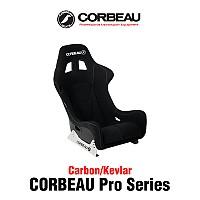 [CORBEAU] 코뷰 프로 시리즈 시트 카본/케블라/튜닝시트/버킷(버켓)시트/FIA 인증