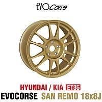 에보코스 SAN REMO (현대/기아) 18x8J/5홀/114.3 +35/67.1 골드